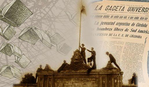 Cárcano y González, los antecesores