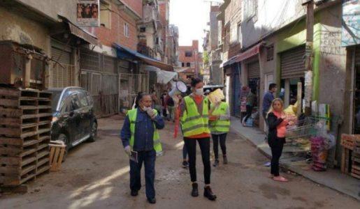 Agua en barrios populares